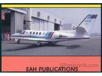 Cessna 500 Citation I, private