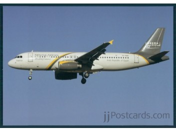 Nesma Airlines, A320