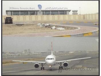 Abu Dhabi Al Bateen, 2-Bild-AK