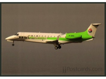 China Eastern Executive, ERJ 135