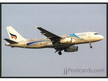 Bangkok Airways, A320