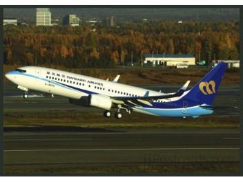 Mandarin Airlines, B.737
