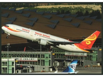 Hainan Airlines, B.767