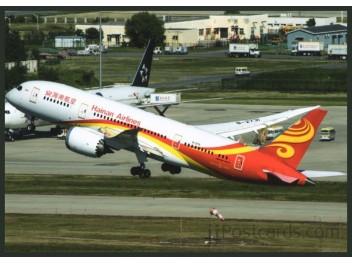Hainan Airlines, B.787