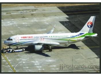 China Eastern, A320