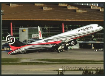 SF Airlines, B.757