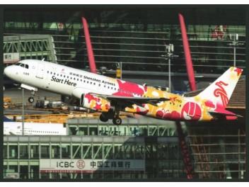 Shenzhen Airlines, A320