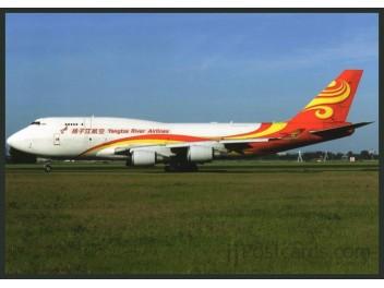 Yangtze River Express, B.747