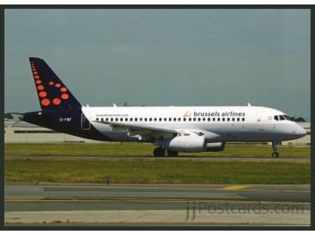 Brussels Airlines, Sukhoi SJ 100