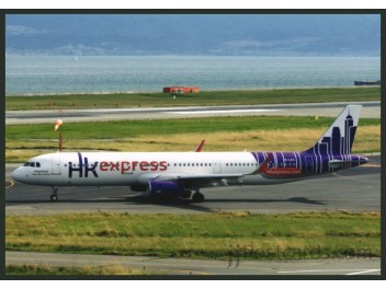 HK Express, A321