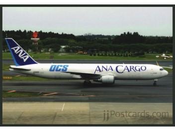 ANA - All Nippon Cargo, B.767