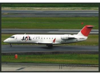 J-Air, CRJ 200