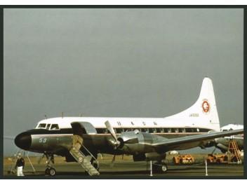 ANA - All Nippon, CV-440
