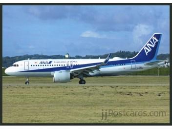 ANA - All Nippon, A320neo