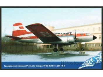 Aeroflot, Il-14