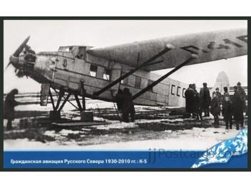Nordavia Airline Issue Aeroflot Kalinin K 5 Jjnordavia
