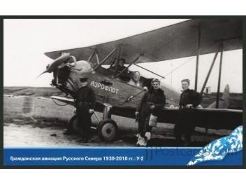 Aeroflot, Polikarpov U-2