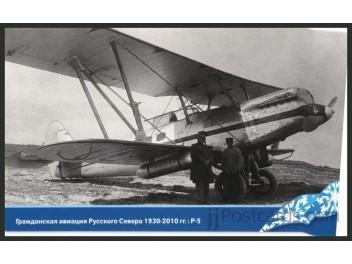 Aeroflot, Polikarpov R-5