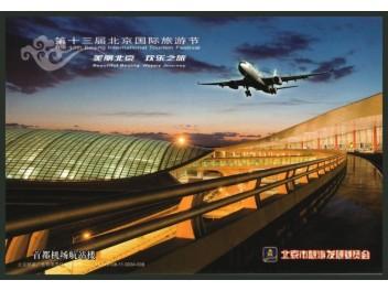 Beijing: terminal