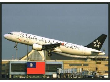 Shenzhen Airl./Star Alliance, A320