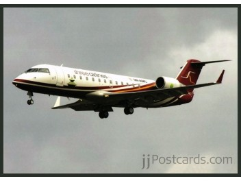Shree Airlines, CRJ 200