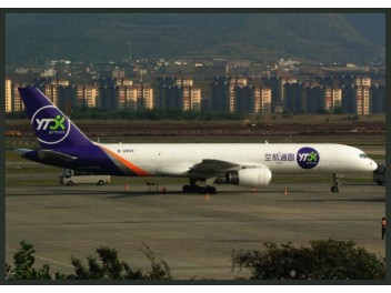 YTO Express Airlines, B.757