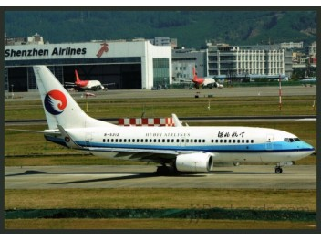 Hebei Airlines, B.737