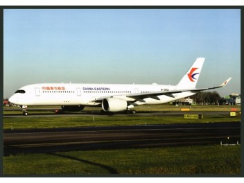 China Eastern, A350