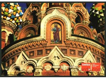 Swiss, advertising Saint Petersburg